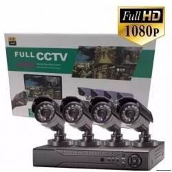 ΚΑΜΕΡΕΣ ΑΣΦΑΛΕΙΑΣ KIT AHD 1080p HD DVR